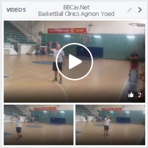 וודיאו מהשתלמויות מאמנים בכדורסל